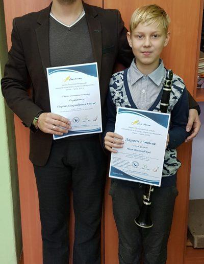 Илья Боголюбский