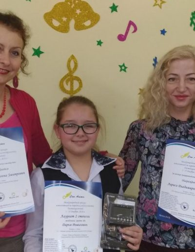 Ремизович Дарья - Лауреат конкурса Con Anima