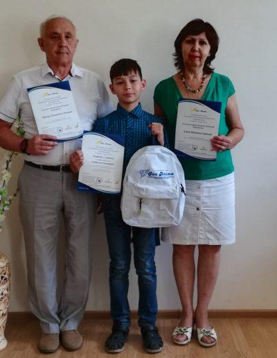Святослав Дмитриев - Лауреат Международного online конкурса Con Anima