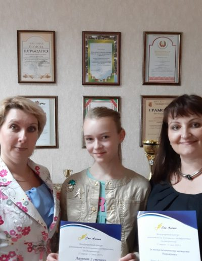 Дубко Ирина - Лауреат Международного online конкурса Con Anima