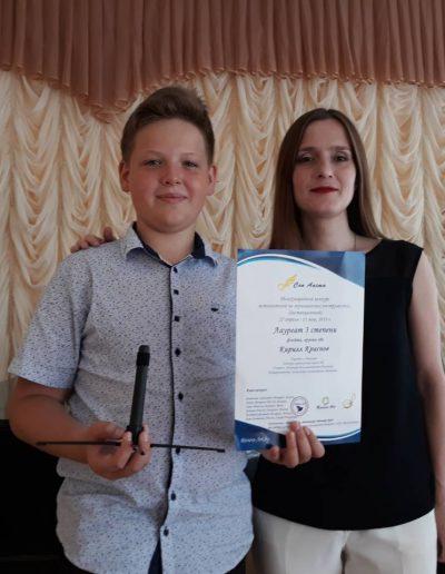 Кирилл Краснов -  Лауреат Международного онлайн конкурса Con Anima