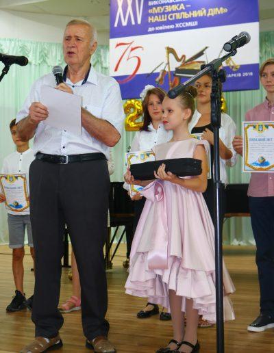 Мишель-Анастасия Соловьева - Победитель Международного онлайн конкурса Con Anima