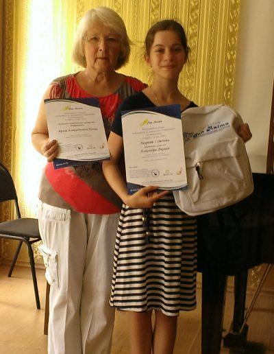 Фирман Александра - Лауреат Международного конкурса Con Anima