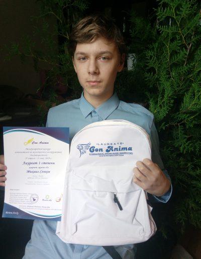 Михаил Сенков - Лауреат Международного online конкурса Con Anima